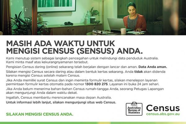 CENCUS-SEP16