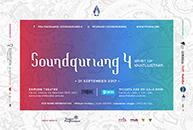 SOUNDQURIANG-JUL17-S