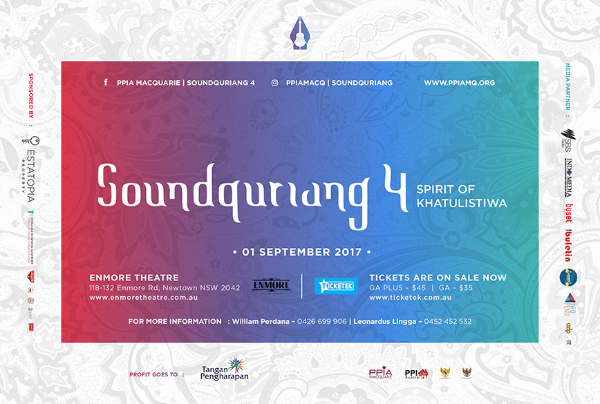 SOUNDQURIANG-JUL17