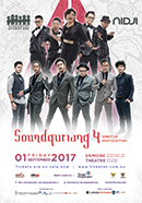 SOUNDQURIANG-AUG17-S