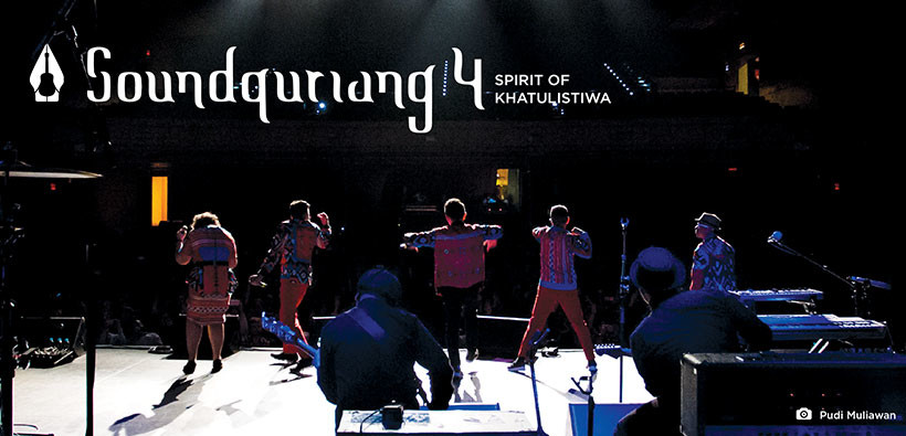 SOUNDQURIANG-1