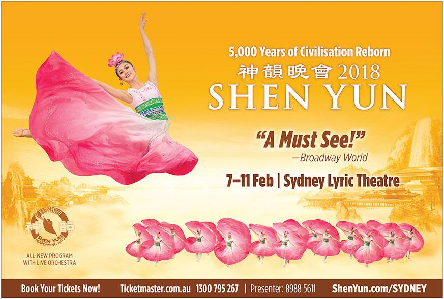 SHEN-YUN-DEC17