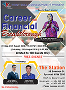 CAREER-AUG18-S