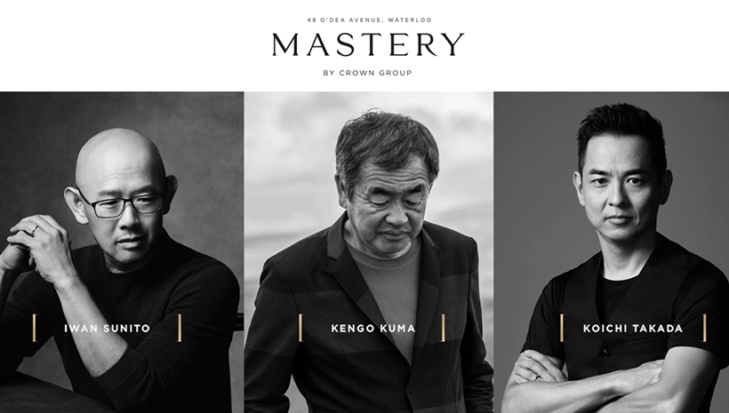 MASTERY-SEP18