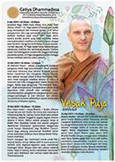 BUDDHIST-MAY19-S